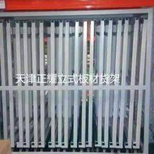 江苏密度板存放架 板材加工中心存放方法 板材货架尺寸 抽屉式货架厂家