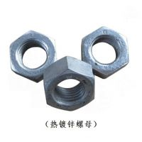 供应:热镀锌螺母M20 中固鑫盛国标外六角厂家电力工程 防腐蚀防锈