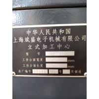 上海斌盛立式加工中心MCV-1890