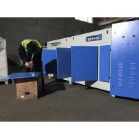 光解空气净化器 环保设备 油漆废气处理 光氧催化废气除异味除臭