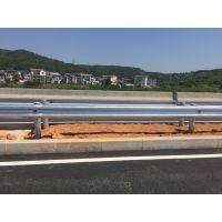 福建厦门波形护栏板 福州乡村道路防撞护栏维航生产