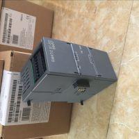 现货供应西门子PLC S7-200smart 6ES7288-2DT08-0AA0数字量模块