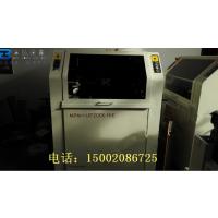 二手全自动印刷机 MPM UP2000HIE 锡膏/红胶 印刷机UP2000