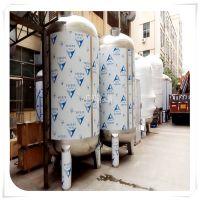 钦州市锰砂过滤/罐 ,清又清铁山港区水库水过滤器罐