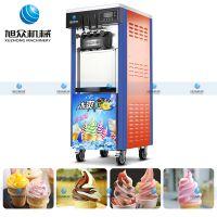 创业机器旭众立式冰淇淋机 冰激凌机 双色冰淇淋机一件代发