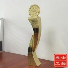 南京市奖杯奖牌设计,概念奖杯3d打印,展会展览奖杯,锌合金电镀奖杯定制