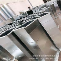 厂家直销 共板镀锌风管 角钢法兰风管 尺寸可加工定制