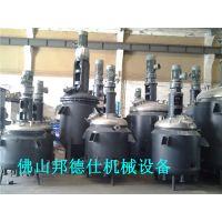 吉林不锈钢反应釜 广东不锈钢反应釜 邦德仕生产厂家