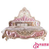 齐居置家欧式实木公主床粉色雕花