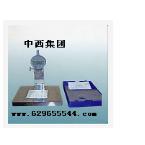 中西标线厚度测定仪(标线涂层厚度测试器)型号:CN61M/ST-90 库号:M303456