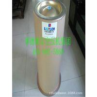 富达油气分离器芯2205406512