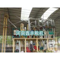 玉米加工机械-玉米加工设备-玉米深加工设备