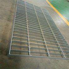 平台钢格栅板/Q235洗车场平台钢格栅板/冠成