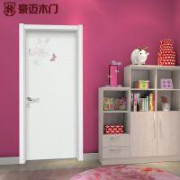豪迈电商新品 时尚卧室门室内门 十大木门品牌
