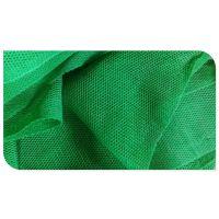 福瑞德 绿色PE阻燃柔性防风抑尘网批发联系:15131879580