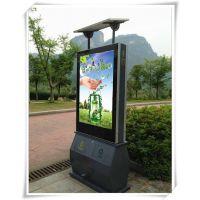 大肚子广告垃圾箱在哪买 HY-LJX-166 恒远专业生产安装户外垃圾箱指路牌