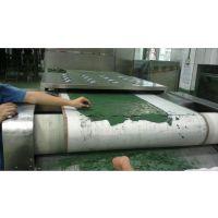 电源材料烘干设备 微波电源材料干燥机价格 电源烘干机厂家定制