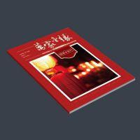 期刊设计 期刊印刷 157书纸定制 深圳龙泩印刷包装一站式服务