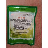 鑫绿健胃肠宝500g饲料添加剂