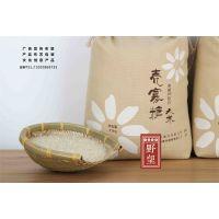 棉布袋大米包装袋束口收纳袋广告宣传袋