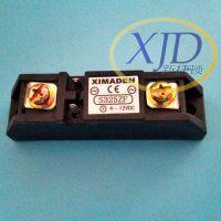 XIMADEN希曼顿S325ZF固态继电器