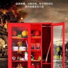 天津居民小区 物流仓库应急消防柜生产厂家13783127718