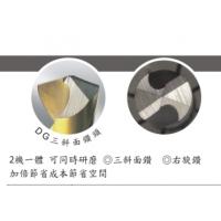 供应 台湾 DG(三斜面)钻及麻花钻 钻头研磨机GS-29
