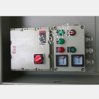 铸铝防爆照明(动力)配电箱、订做带防雨棚防爆照明配电箱产品