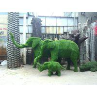 仿真植物工艺品定制 大型工程仿真绿植动物大象绿雕 园林景观雕塑