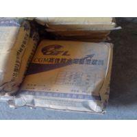 高强灌浆料 C60灌浆料厂家河南专业生产厂家--奥泰利