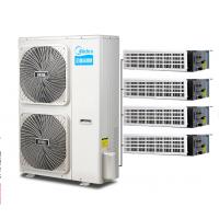 美的家用中央空调系列MDVH-V120W/N1-615TR(E1)