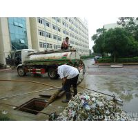 南通开发区清理化粪池公司,管道疏通清淤,清理沉淀池