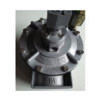 DMF-Y-40S淹没式脉冲电磁阀供应,价格合理