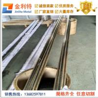 精拉C7541白铜棒 广州电子产品用白铜棒批发