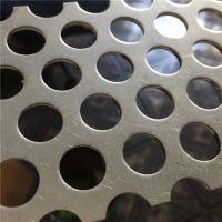 广汽传祺装饰装修圆孔板 金属镀锌板网孔生产厂家 余杭市4s店面装修冲孔板