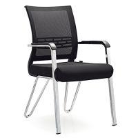 广东椅众不同家具批发办公椅会议椅培训椅企业会议室培训椅简约现代职员椅网椅