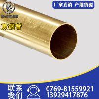 批发装饰用光亮黄铜管 8*1.5 10*1.5mm 国标环保h65铜管材