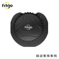 FITGO快速旋转鞋带扣自动鞋带松紧扣