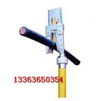 现货供应安全绳夹杆 线夹操作杆 10kv带电作业工具汇能