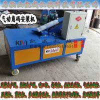 供应角码安装机 凯威气动角码装配机 风管设备角码机价格