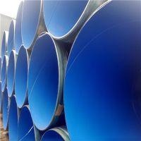 天钢 石油天然气工业输送用L360无缝管 正品现货
