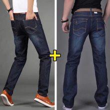 跑江湖服装货源批发夜市潮流新款男式牛仔裤厂家直销洗水牛仔裤