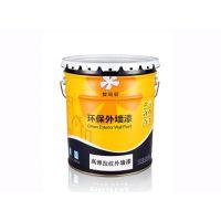 北京弹性外墙涂料,高弹性外墙涂料,数码彩厂家