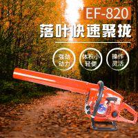 金山雅马哈EF820吹风机 手提式风力灭火机 汽油吹风机 金山雅马哈总代理