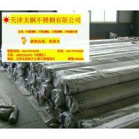 天津太钢不锈钢高压锅炉管 316L不锈钢管系列现货