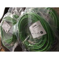 LDZ11500211.10 光纤 西门子罗宾康//热线全天
