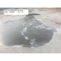 淄博临淄水泥地面修补料多少钱一吨