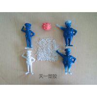东莞市天一塑胶科技供应 浴室防滑垫TPR -2545万圣节面具TPR