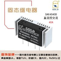 无锡固特GOLD厂家直供自带散热片直插式交流固态继电器SAE4040D