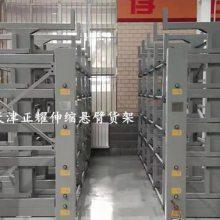 上海板材存储中心 立式板材货架设计图纸 抽屉式货架造价